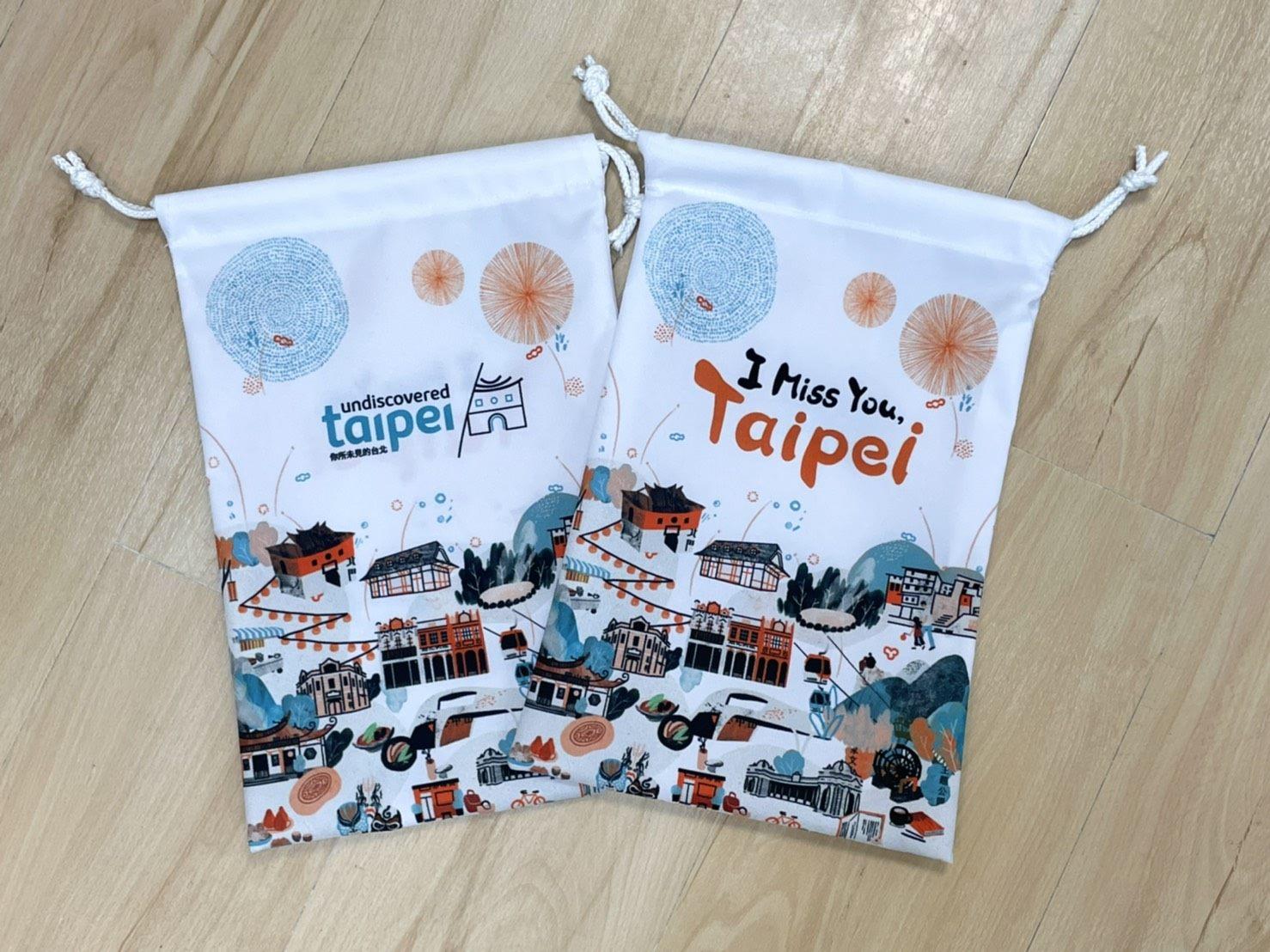加值贈送特製臺北款束口袋,集合臺北旅遊景點,具收藏價值