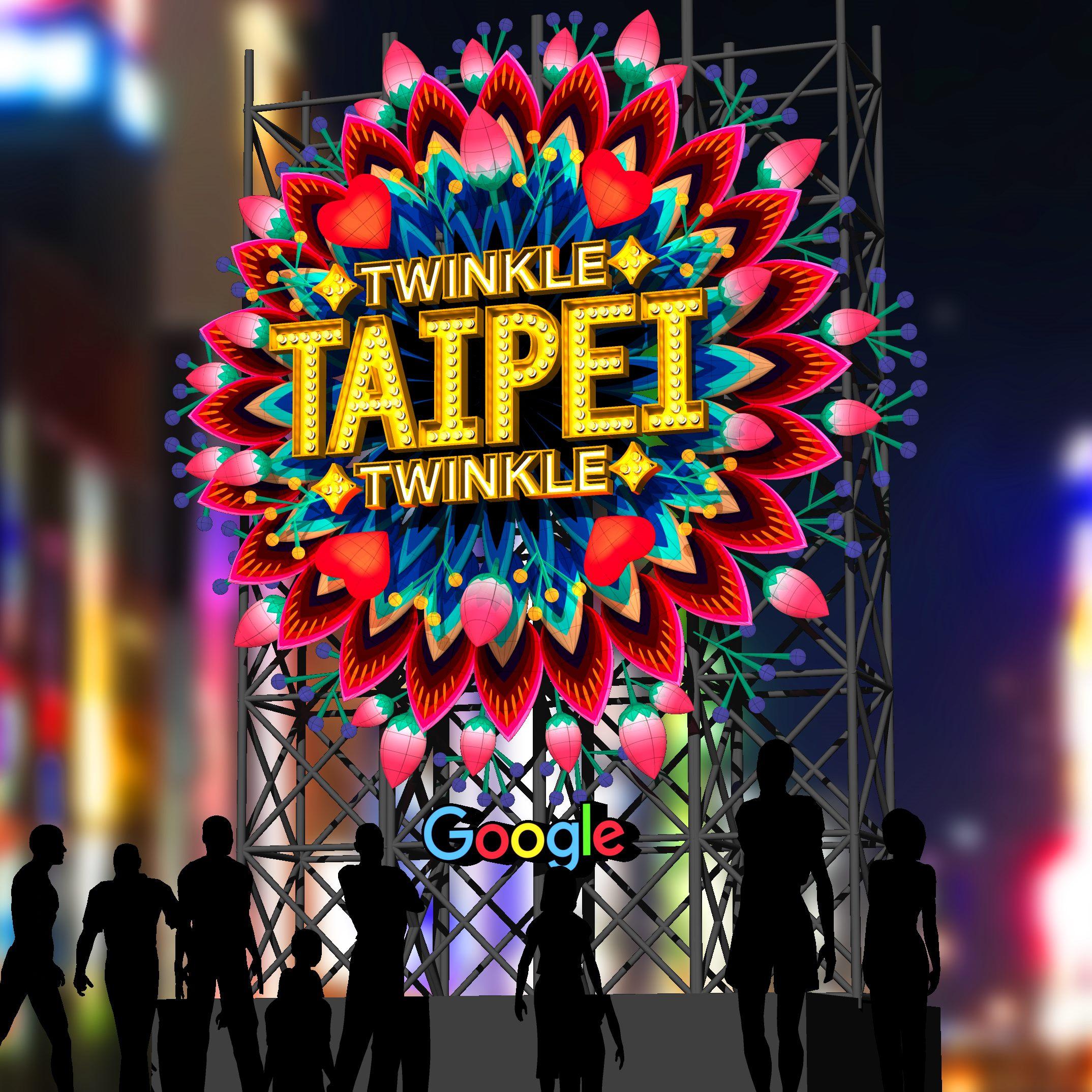 「心花怒放亮晶晶」首次讓燈節的主視覺變成實體燈飾展出,以傳統花燈工法表現,讓大家一起看見最道地的台灣民俗文化!