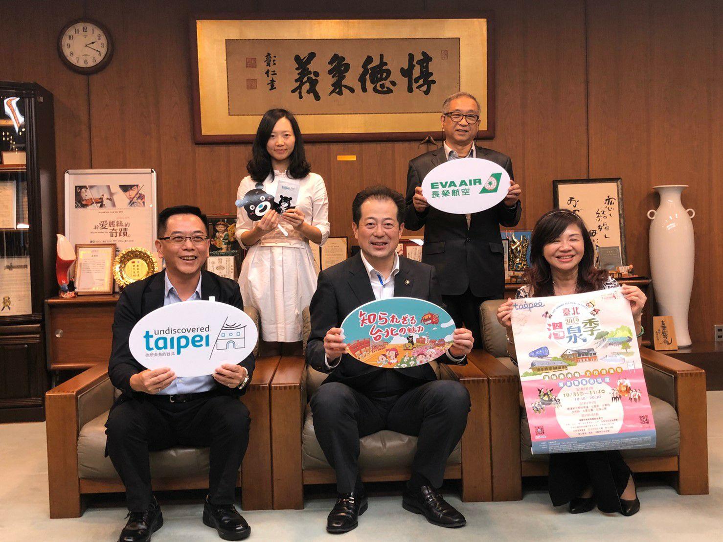 觀傳局專門委員沈永華(左前1)與松山市長野志克仁(中)一起向松山市民推廣來臺北旅遊