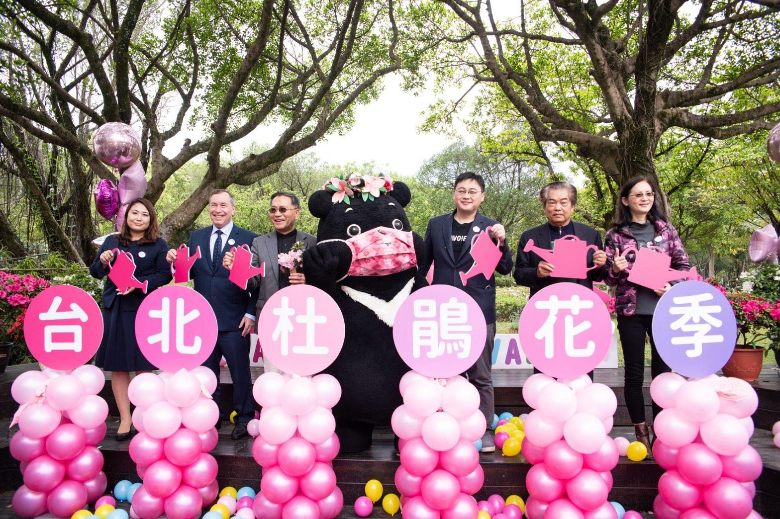 台北杜鵑花季將於3月14日白色情人節登場。