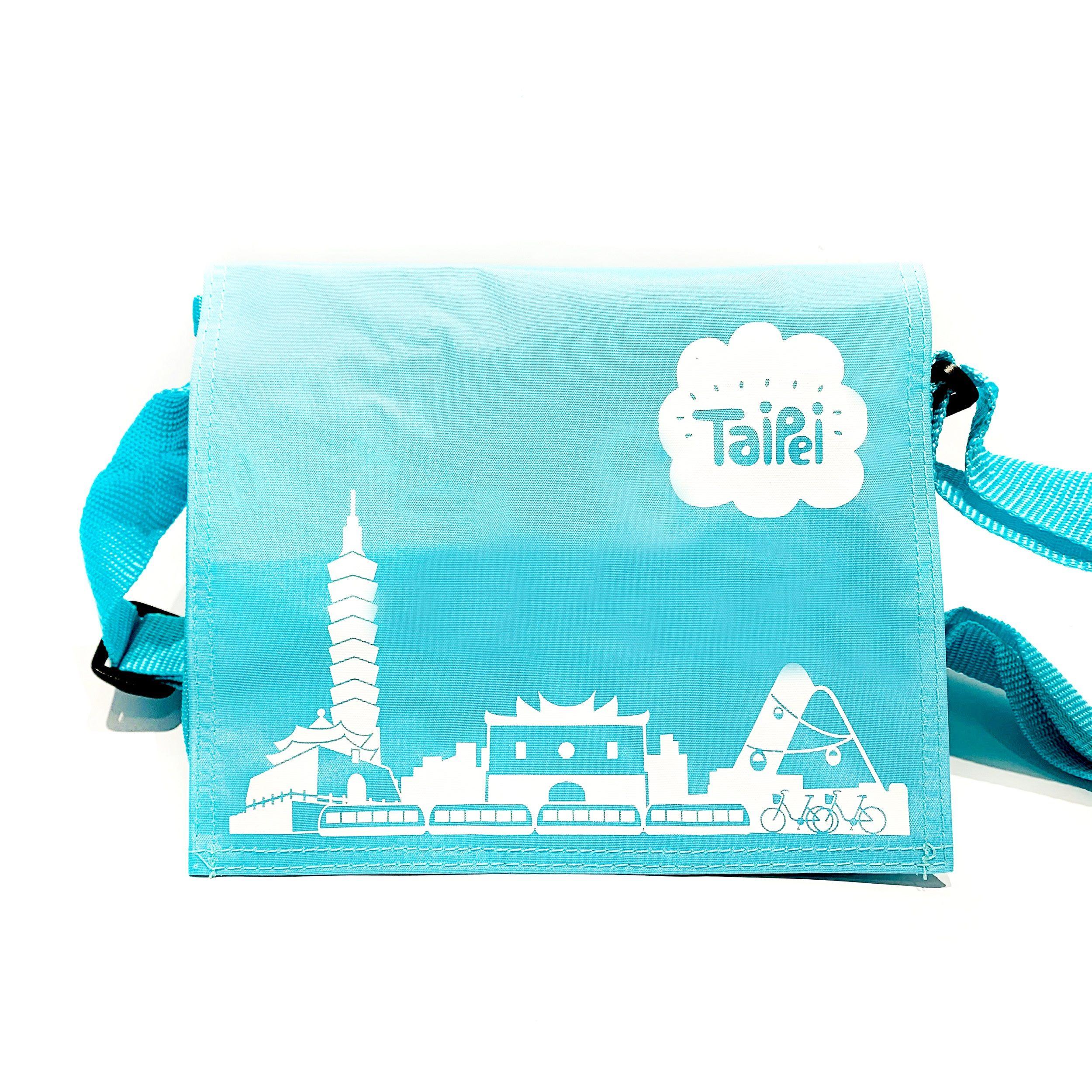 即日起至9/6,凡於觀賞影片後打卡,就有機會抽中「Taipei專屬小書包」等多項好禮。