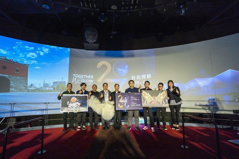 2020台北燈節記者會合影