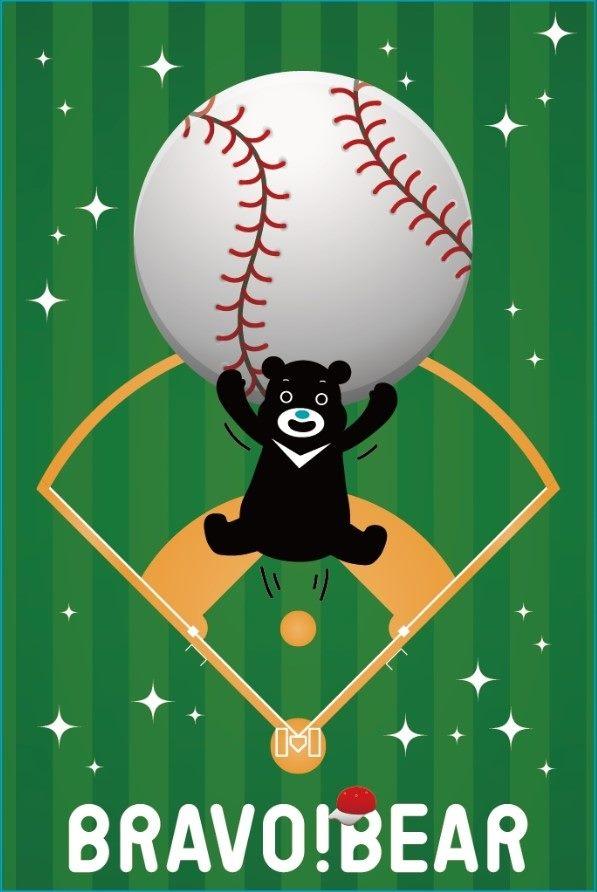 臺北市政府一樓「臺北‧禮好」城市紀念品設計中心可買到熊讚棒球毛巾喔