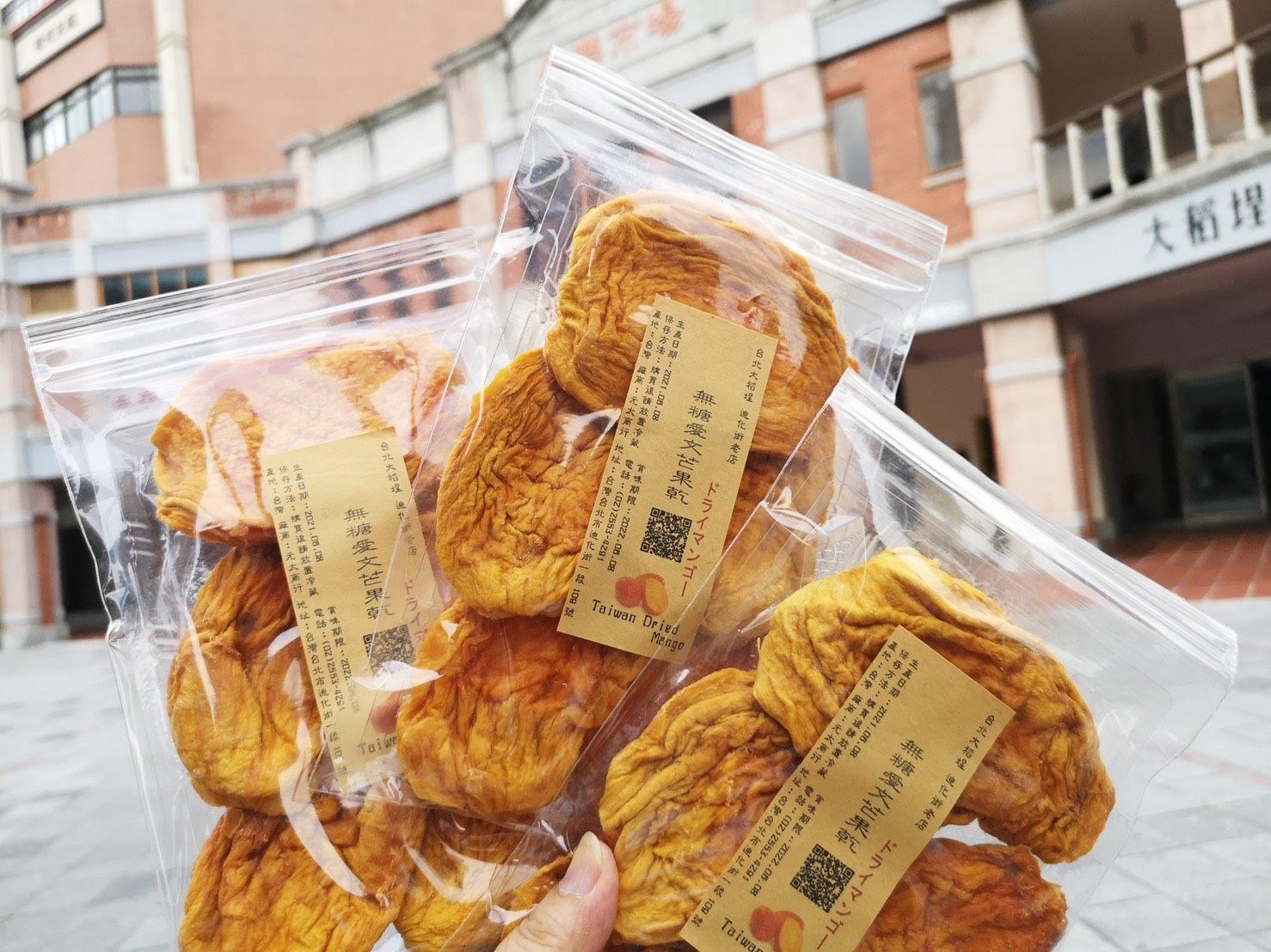 想念臺北的味道,首選韓國旅客最愛的迪化街芒果乾