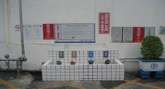 加油站於明顯處設置警戒標誌