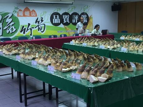 綠竹筍品質評鑑比賽活動