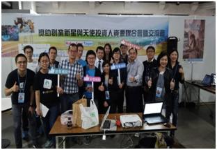 第三場次與Maker Faire Taipei、德明科大合作辦理創業新星與天使投資人媒合交流會