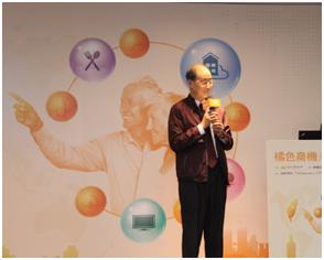 傅華教授-中國活躍老化政策及發展趨勢