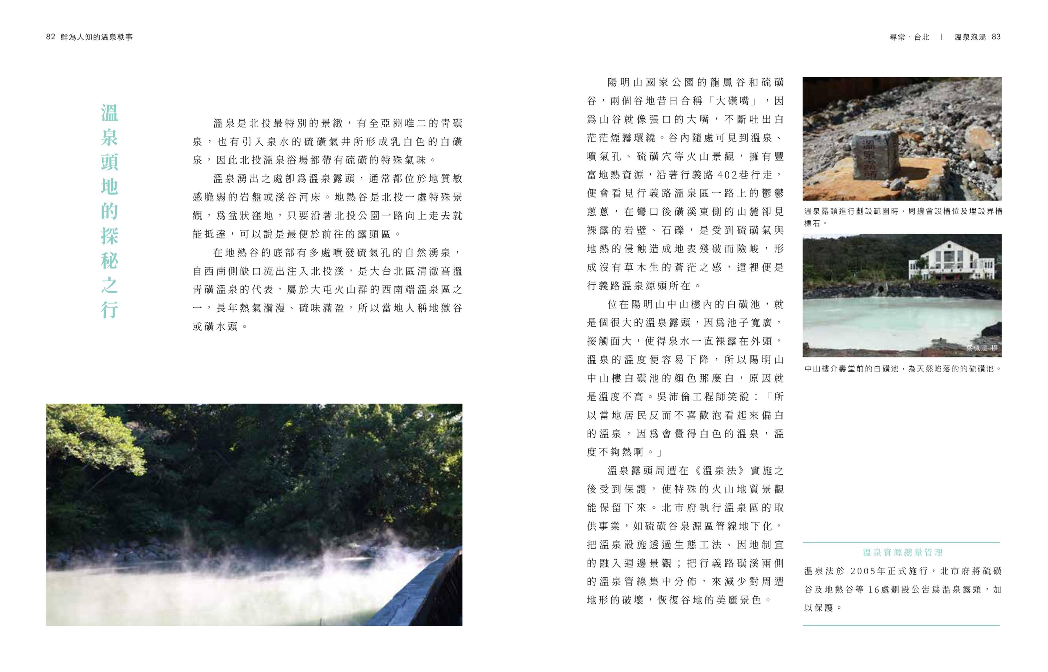 內頁縮圖5
