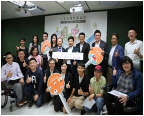 106年臺北市社會企業推廣服務 計畫啟動記者會