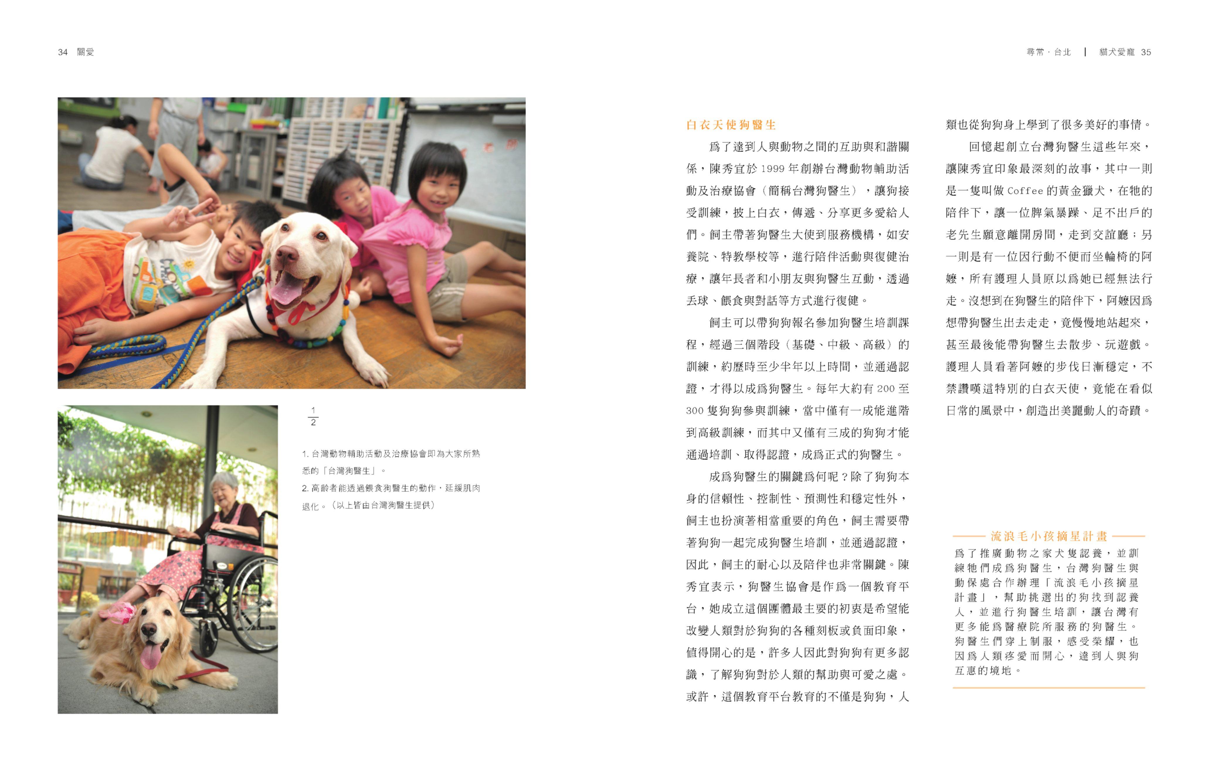 內頁縮圖3