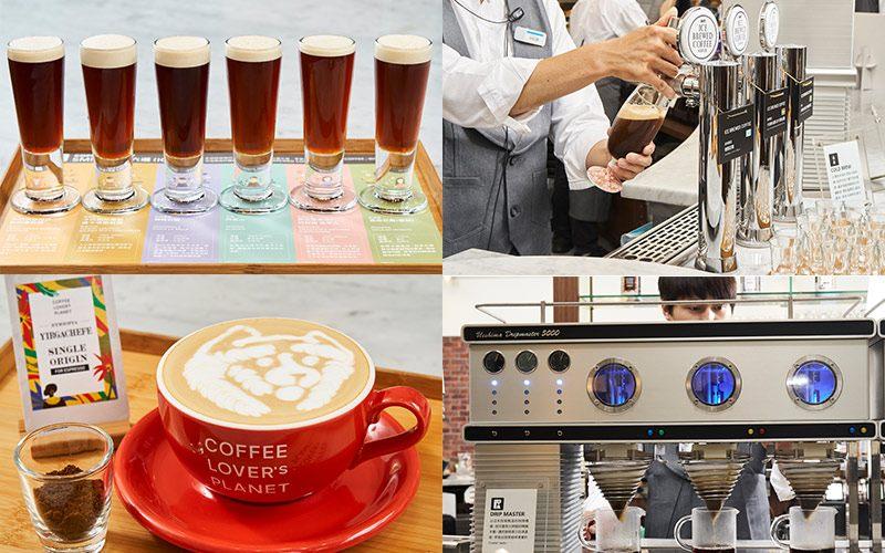 冰咖啡六選可以一次品嘗六種咖啡(左上),UCC獨家研發的空氣式泡沫咖啡機(右上),店內潛藏一位拉花冠軍高手(左下),DRIP MASTER模擬手沖咖啡機重現大師級精緻手藝(右下)。