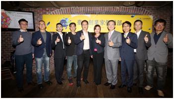 107年01月18 日舉辦臺北創業家俱樂部圍爐趴記者會