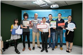 106年6月26日舉辦台北創業資源助攻國際市場記者會合影1