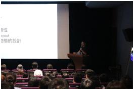 7月加開場次:如何製作Case Film,講師奧美廣告執行創意總監 龔大中。