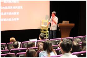 10講師:奧美廣告副董事長葉明桂分享如何建立品牌?