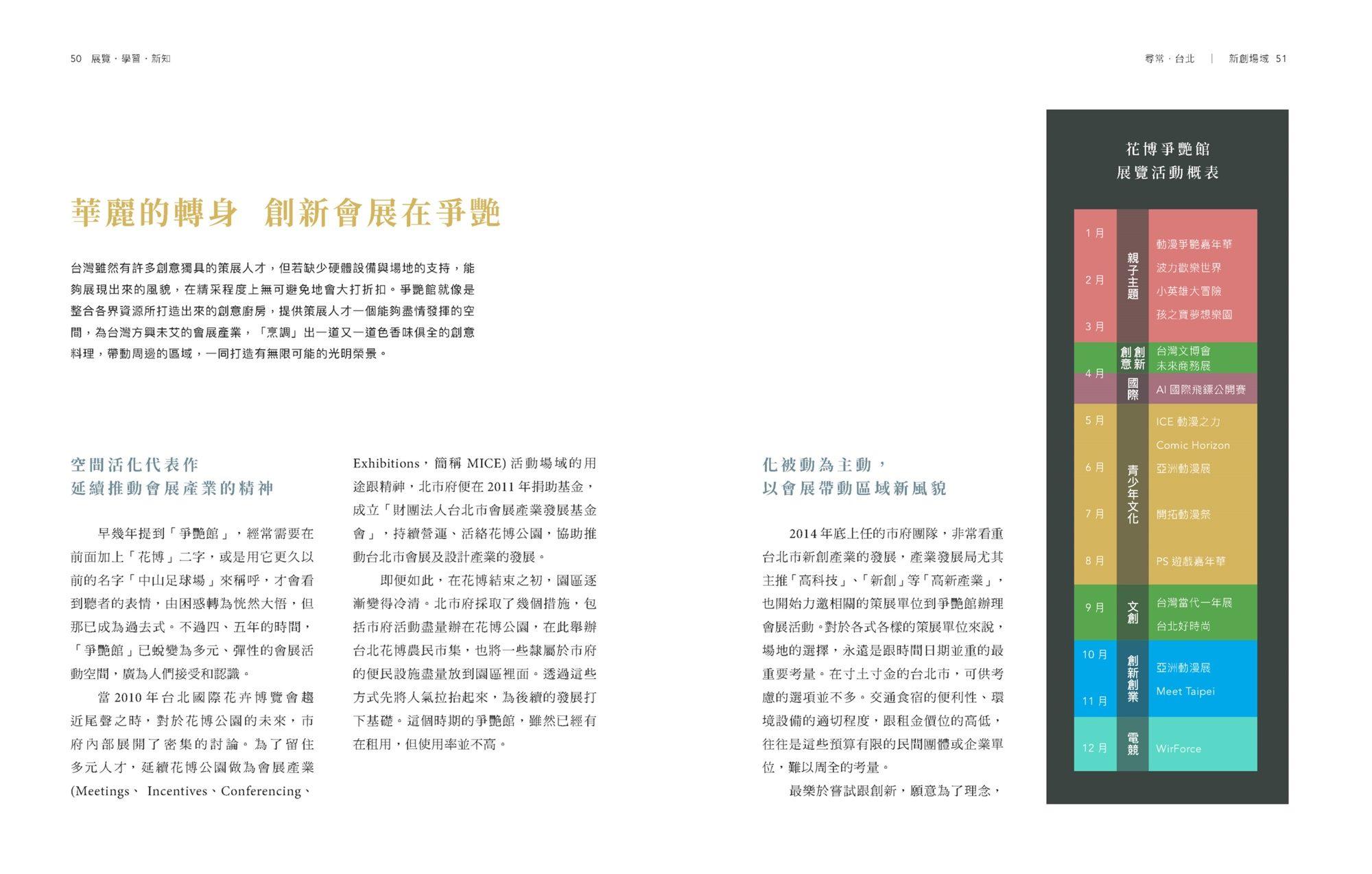 內頁縮圖4