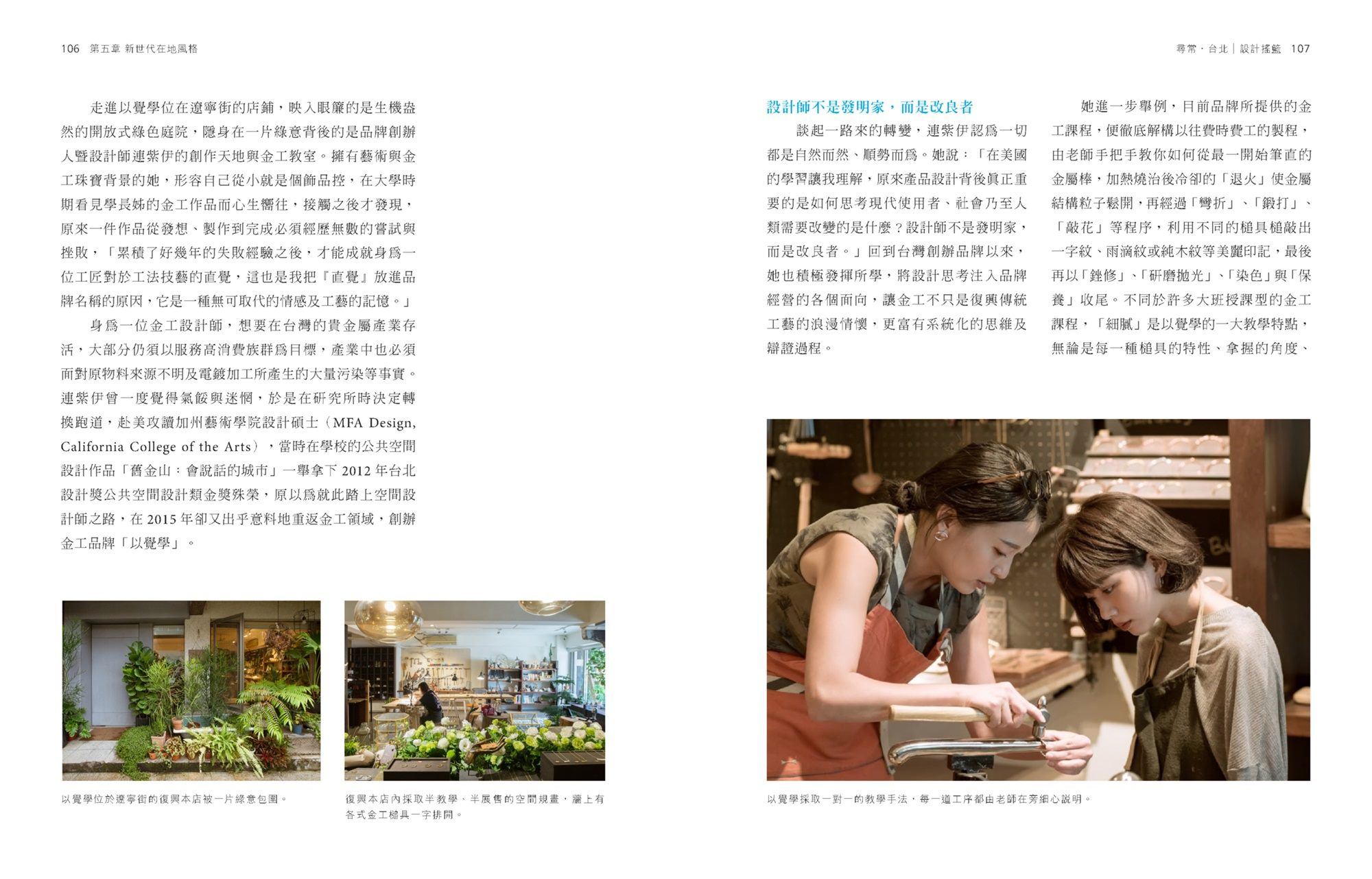 內頁縮圖7.jpg