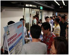 「臺北市中小企業知識學苑」 政府資源服務區