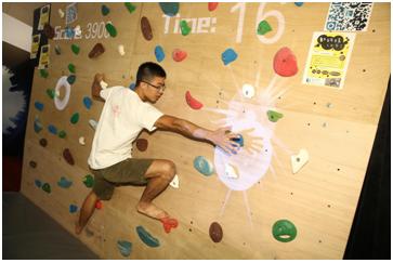 樂石科技-互動科技攀岩