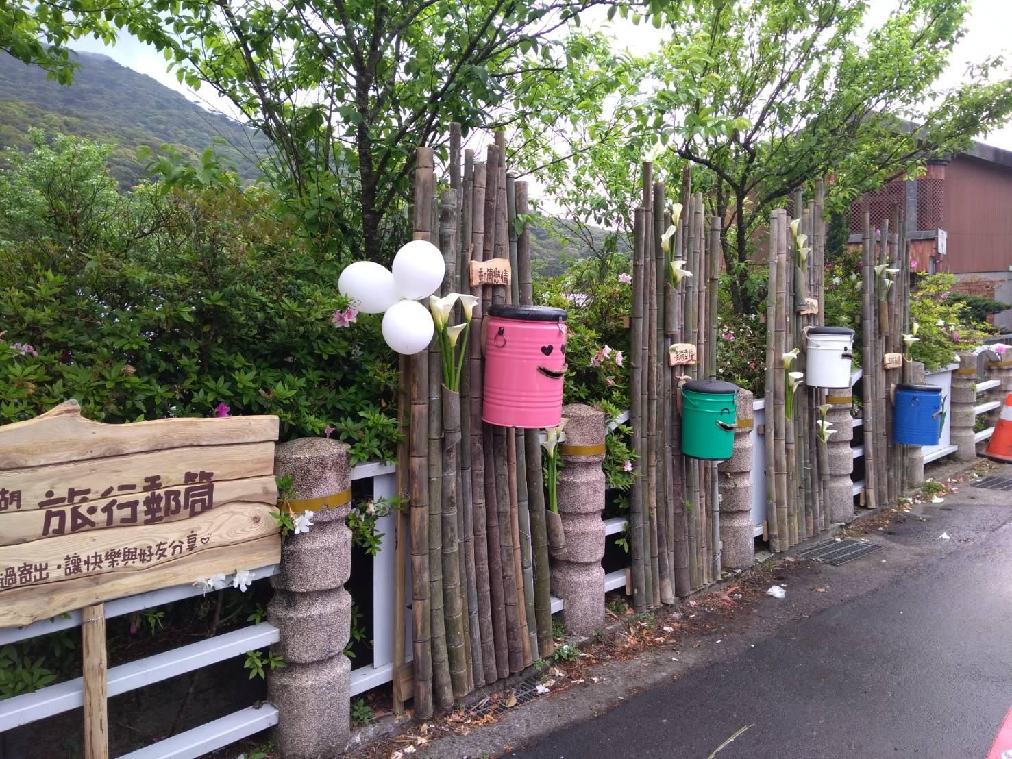 竹子湖遊客服務中心