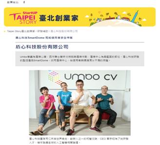 ÝTaipei Story專屬網頁
