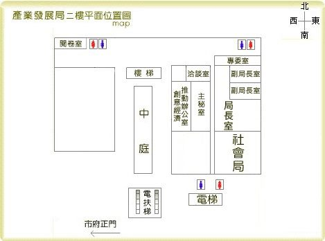 產發局二樓平面位置圖