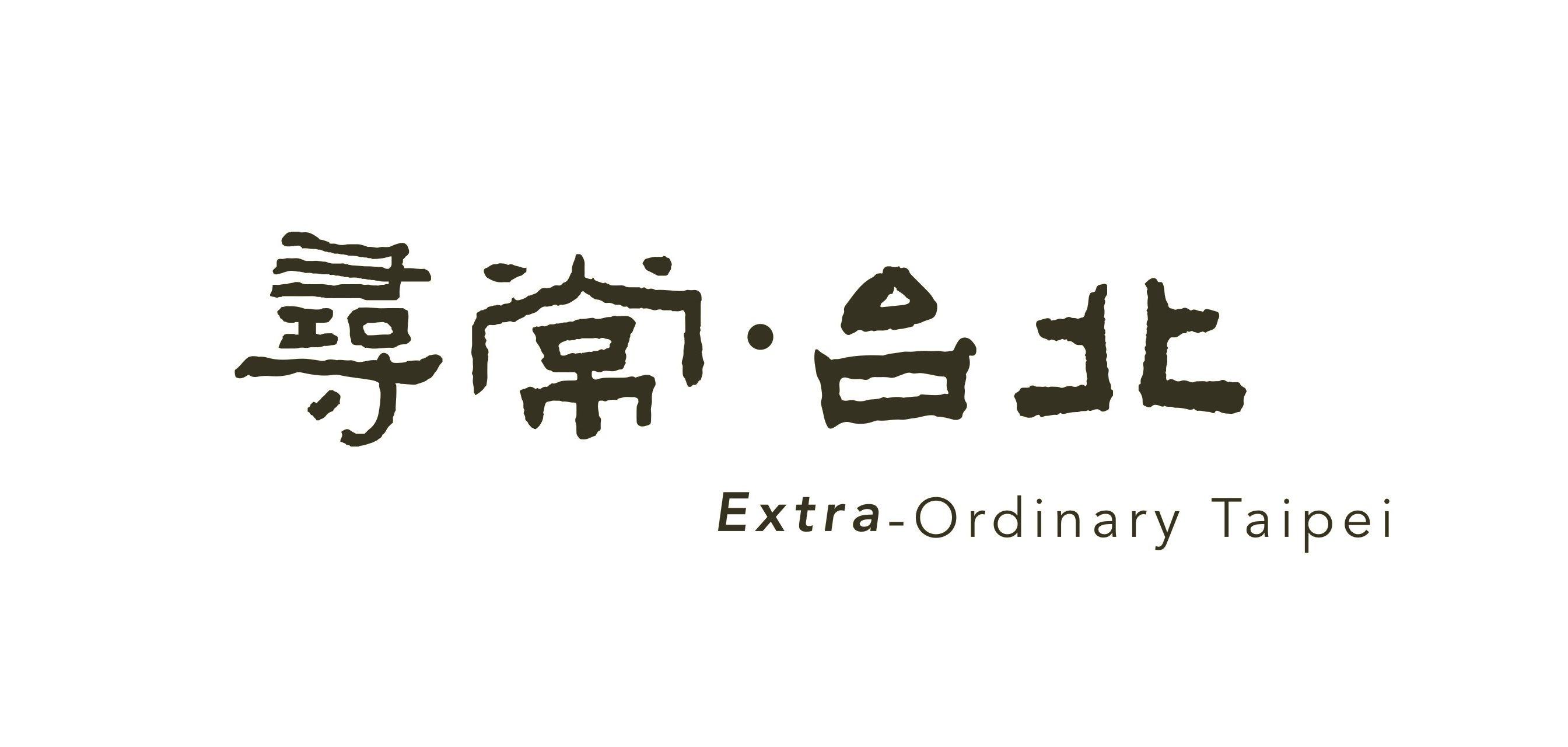 尋常台北logo