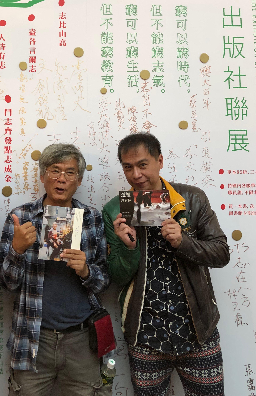 藏鏡人的攝影對談|賴啟光《用一輩子,做好一件事》×李阿明《這裡沒有神:漁工、爸爸桑和那些女人》