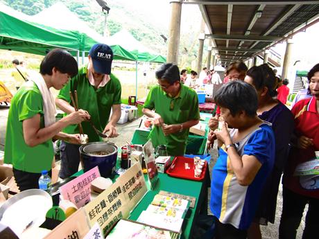 南港農特產品展售活動