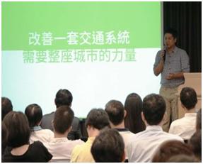 臺北市中小企業知識學苑」老闆學校講座上課實況