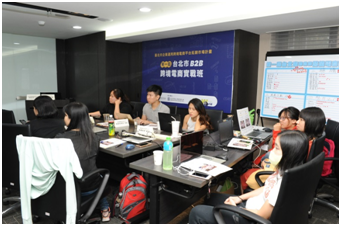 106年8月17-18日辦理「第一屆台北市B2B跨境電商實戰班」