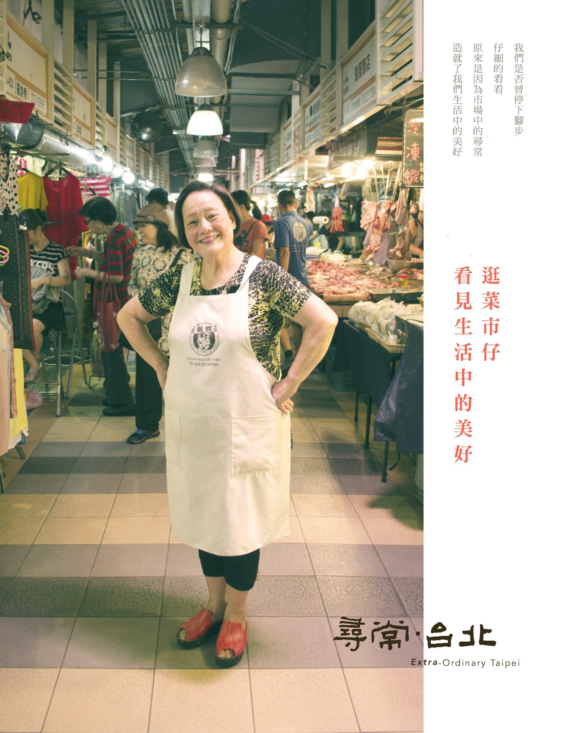 傳統市場:逛菜市仔 看見生活中的美好
