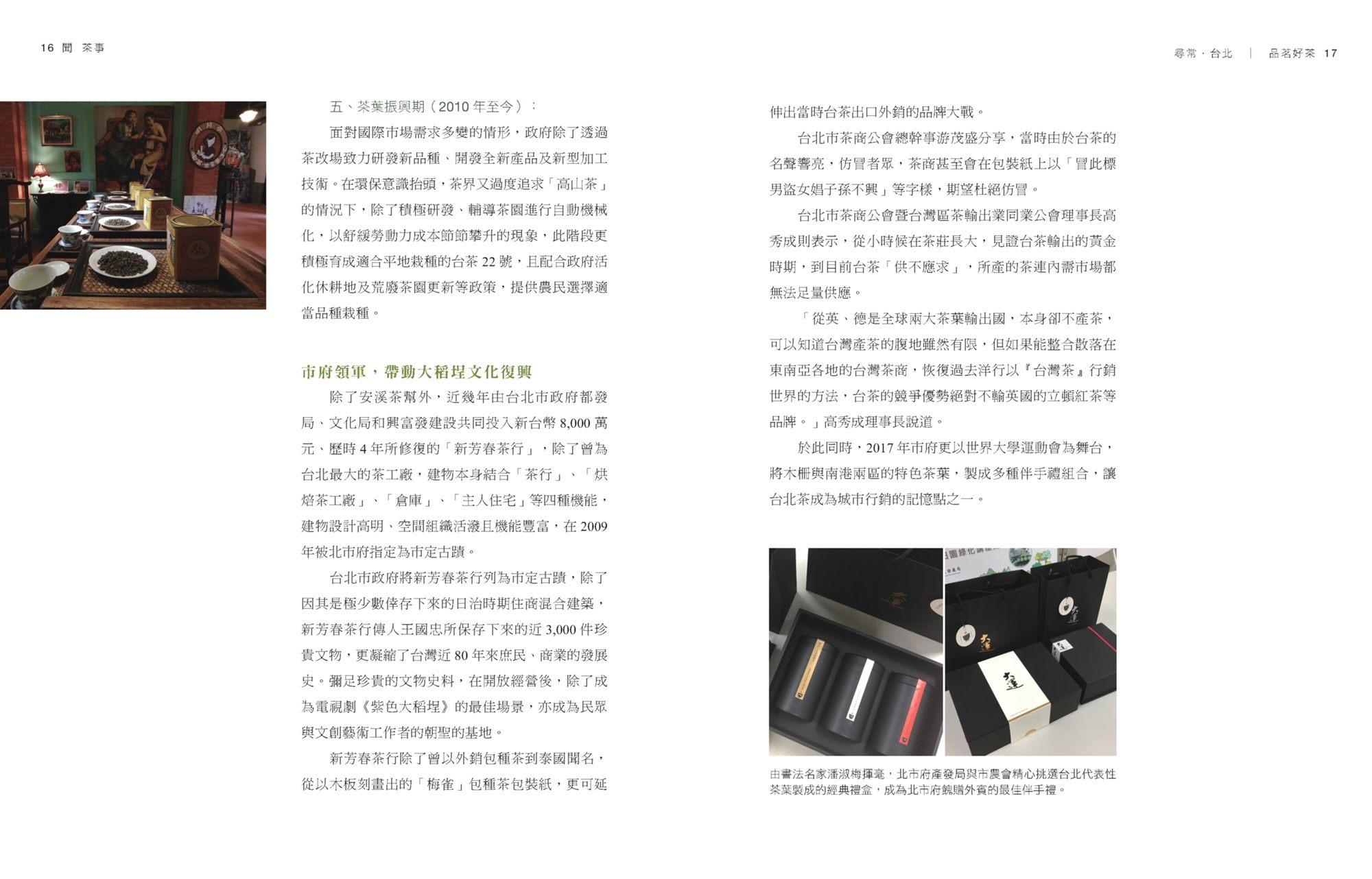內頁縮圖2