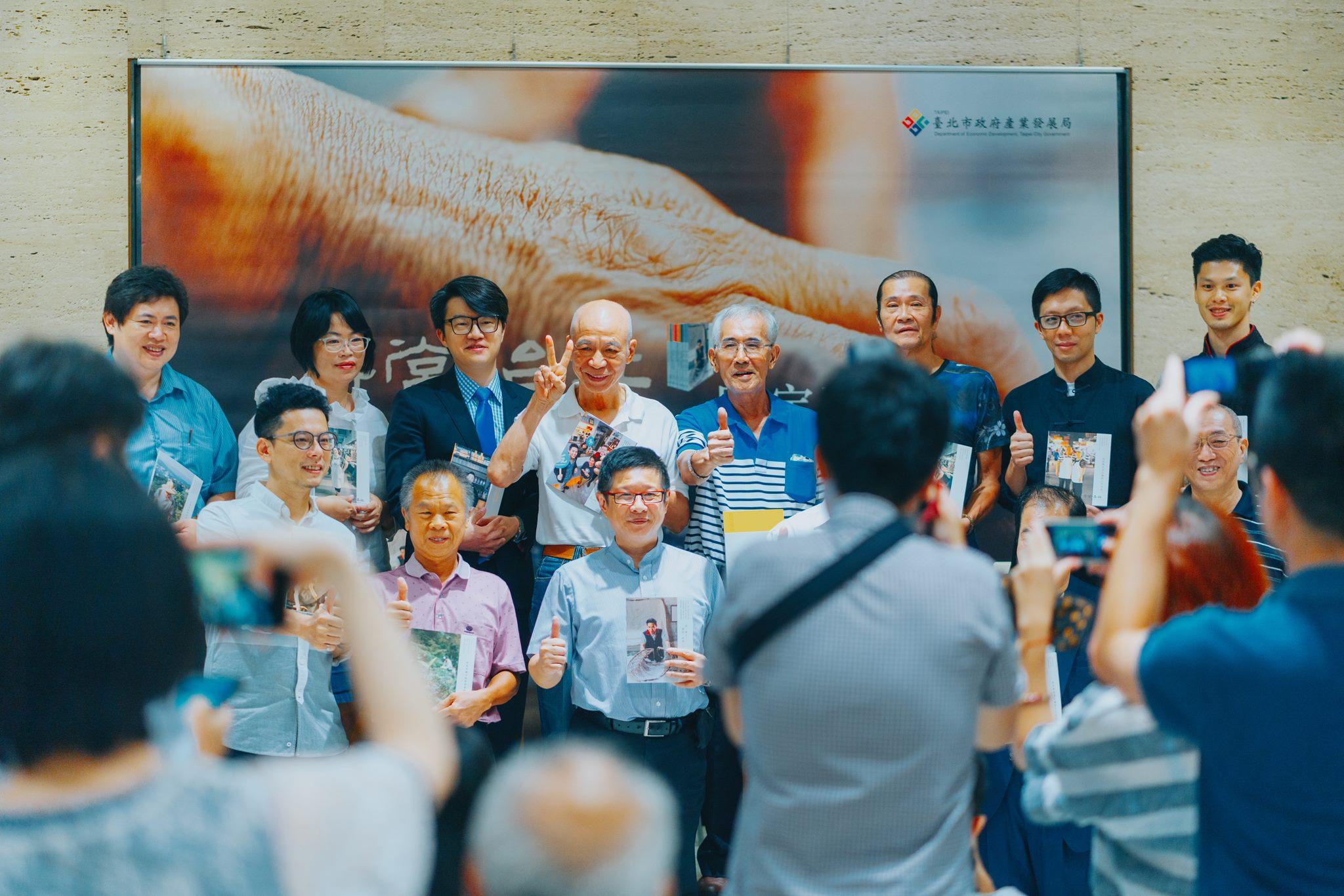 限定發表會:你應該驕傲的台北生活力2