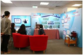 展覽區2,中嘉企業分享其聯網服務