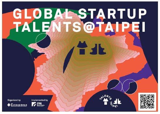 2020 Global Startup Talents @ Taipei