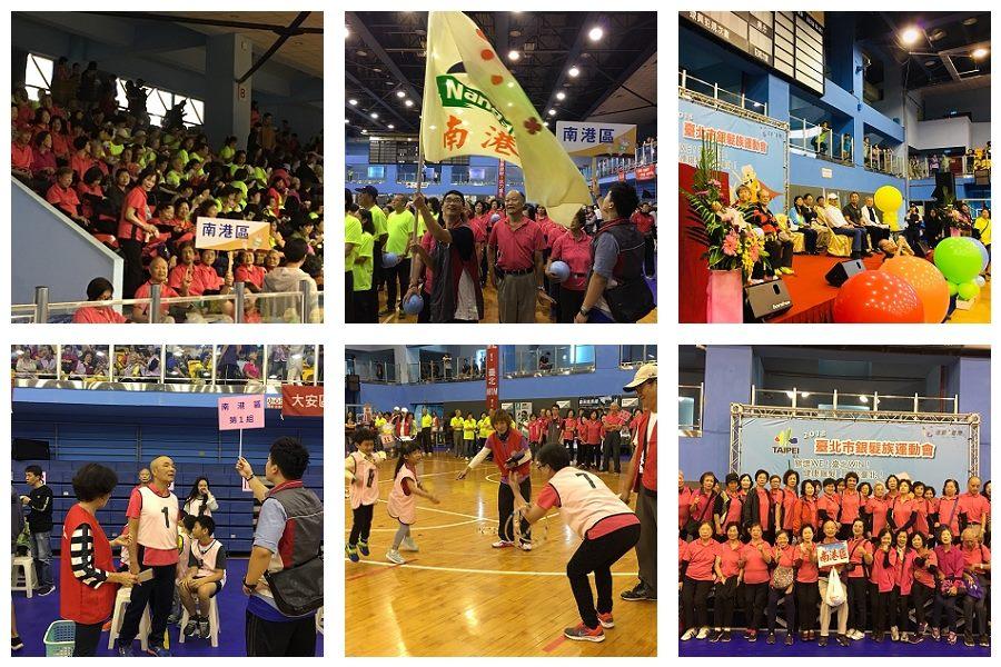 2018臺北市銀髮族運動會