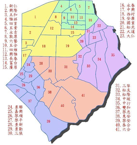 信義區地圖