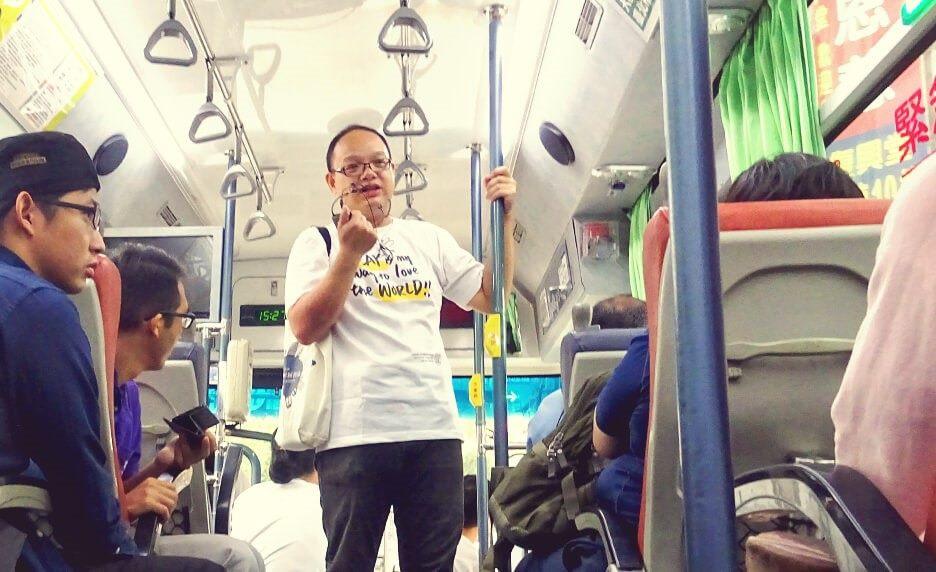 「信義遊覽巴士」導覽路線