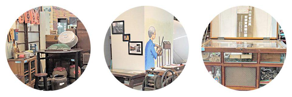 萬華舊時光生活場景藉由阿嬤的嫁妝衣櫥櫃、手動式裁縫機、菜櫥櫃、打字機、錢櫃、中藥櫃、醃菜陶甕、神明桌等展品,一窺阿公、阿嬤昔日舊時光的生活剪影