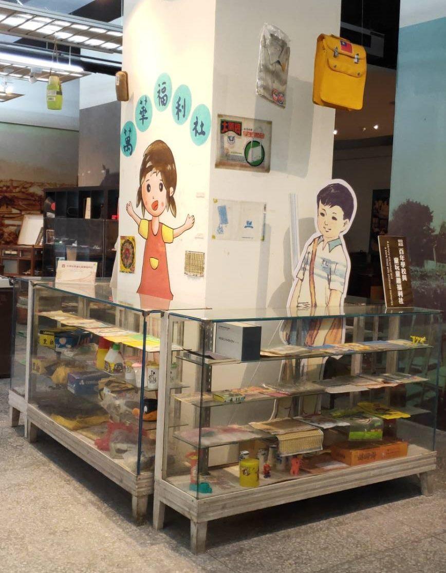 萬華庶民生活說故事以格子狀櫥櫃擺置上百件展品,展現萬華庶民生活的 「食衣住行育樂」。