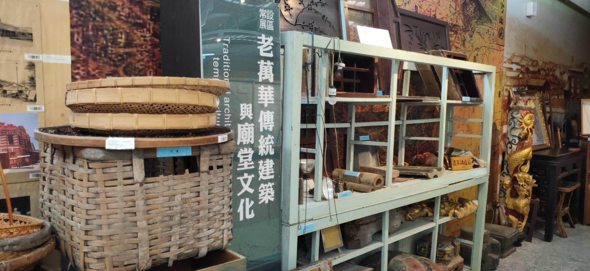 老萬華傳統建築與廟堂文化藉由艋舺青山宮傳統建築木構造、傳統廟宇石材、石墩、木質八卦窗及木質雕刻等展品,展現萬華傳統建築與廟堂文化。