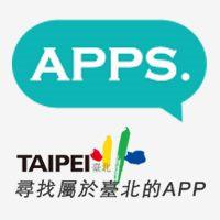 臺北市政府App行動應用服務(另開新視窗)