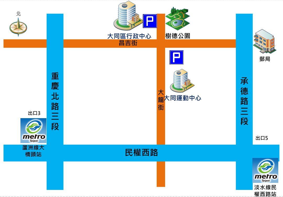 臺北市大同區公所交通位置圖
