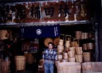 林田桶店門口