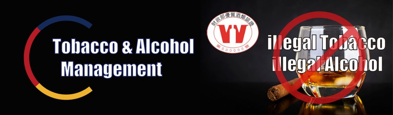 Tobacco and Alcohol Management