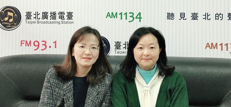 財政局局長陳家蓁於臺北廣播電臺留影