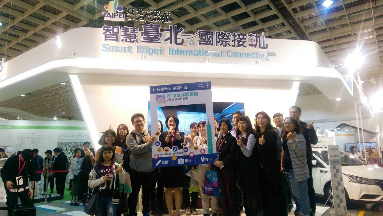 a group photo at Taipei's booth.