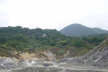 硫磺谷(大磺嘴)